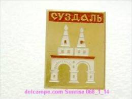 Set Russia And Soviet Towns 6: Suzdal - Kremlin / Soviet Badge USSR _068_1_14_t3936 - Cities