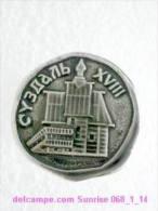 Set Russia And Soviet Towns 6: Suzdal - Kremlin / Soviet Badge USSR _068_1_14_t3942 - Cities