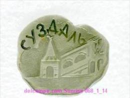 Set Russia And Soviet Towns 6: Suzdal - Kremlin / Soviet Badge USSR _068_1_14_t3935 - Cities
