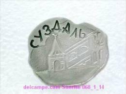 Set Russia And Soviet Towns 6: Suzdal - Kremlin / Soviet Badge USSR _068_1_14_t3943 - Cities