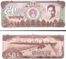 Cambodia #35a, 50 Riels, 1992, UNC / NEUF - Kambodscha