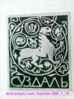 Set Russia And Soviet Towns 6: Suzdal - Kremlin - Frescoes / Soviet Badge USSR _068_1_14_t3889 - Cities