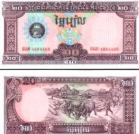 Cambodia #31a, 20 Riels, 1979, UNC / NEUF - Kambodscha