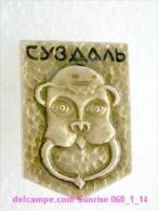 Set Russia And Soviet Towns 6: Suzdal - Kremlin - Frescoes / Soviet Badge USSR _068_1_14_t3939 - Cities