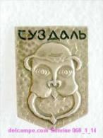 Set Russia And Soviet Towns 6: Suzdal - Kremlin - Frescoes / Soviet Badge USSR _068_1_14_t3948 - Cities