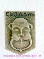 Set Russia And Soviet Towns 6: Suzdal - Kremlin - Frescoes / Soviet Badge USSR _068_1_14_t3950 - Cities