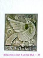 Set Russia And Soviet Towns 6: Suzdal - Kremlin - Firebird Frescoes / Soviet Badge USSR _068_1_14_t3940 - Cities