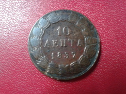 "GREECE  ""10 LEPTA 1837"" - Grecia"
