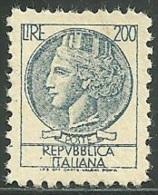 1968-76 - REPUBBLICA - SIRACUSANA - LIRE 200 - FALSO  DI VICENZA - MNH -  SIGLATO - SPL - Variétés Et Curiosités