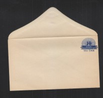 Sweden Stationery Cover Unused 150x87 - Postal Stationery