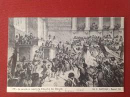 HISTOIRE PARIS Le Peuple Se Rend à La Chambre Des Députés Révolution De 1848 Nathan - Non Classificati