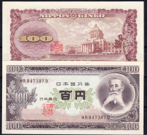 JAPON 1950.100 YEN. .PLANCHA.NUEVO.B062 - Japan