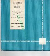 RUSSIE - VINYLE 45 TOURS- LES SOIREES DE MOSCOU-HYMNE A LA JEUNESSE DEMOCRATIQUE- SOKOLOV-MADE IN URSS - Musiques Du Monde