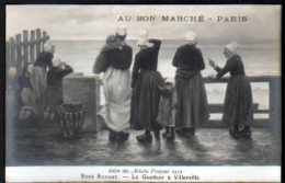 AU BON MARCHE - SALON DES ARTISTES FRANCAIS 1912 - RENE RAVAUT  - LE GUETTOIR A VILLERVILLE - France