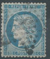 Lot N°24617    N°37, Oblit étoile Chiffrée 3 De PARIS ( Pl De La Madeleine ) - 1870 Siege Of Paris