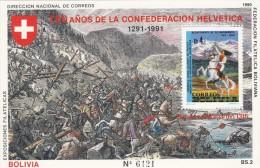 Bolivia Hb Michel 190 - Bolivia