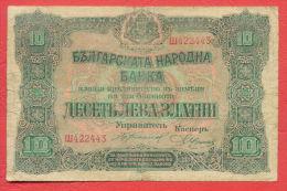 B401 / 1917 - 10 LEVA ZLATNI ( GOLD ) - Bulgaria Bulgarie Bulgarien Bulgarije - Banknotes Banknoten Billets Banconote - Bulgarije