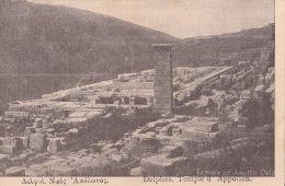 DELPHES / TEMPLE D APPOLLON / CIRC 1917 - Grèce