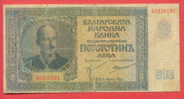 B440 / 1942 - 500 LEVA - Bulgaria Bulgarie Bulgarien Bulgarije - Banknotes Banknoten Billets Banconote - Bulgaria
