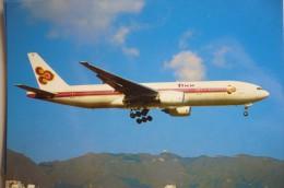B 777  200    THAI    HS TJB - 1946-....: Moderne