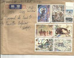 CHINE CHINA :  Lettre   Pour La Belgique - Covers & Documents