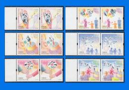 "HK 2014-0003, ""Heartwarming"", Pair Set (of 6 Denominations) MNH - 1997-... Chinese Admnistrative Region"