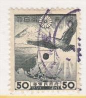 Japanese Occupation Netherland East Indies Naval Control Area N 36   (o) - Niederländisch-Indien