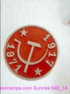 Great October Revolution: Greate October Revolution Anniversary / Old Soviet _040_14_ R5329 - Celebrities