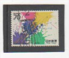 JAPON 1990 YT N° 1852 Oblitéré - Usati