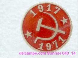 Great October Revolution: Greate October Revolution Anniversary / Old Soviet _040_14_ R5360 - Celebrities