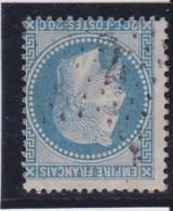 ETOILE DE PARIS  2 Cassée  SUR N°29 B - LOT 10337 - Piquage - Marcophily (detached Stamps)