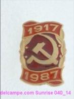 Great October Revolution: Greate October Revolution Anniversary / Old Soviet _040_14_ R5369 - Celebrities