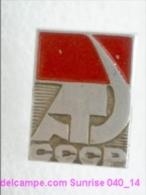 Great October Revolution: Greate October Revolution Anniversary / Old Soviet _040_14_ R5355 - Celebrities