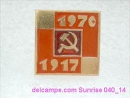 Great October Revolution: Greate October Revolution Anniversary / Old Soviet _040_14_ R5349 - Personnes Célèbres