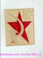 Great October Revolution: Greate October Revolution Anniversary / Old Soviet _040_14_ R5348 - Celebrities