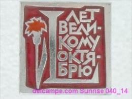 Great October Revolution: Greate October Revolution Anniversary / Old Soviet _040_14_ R5315 - Celebrities