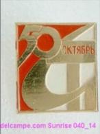 Great October Revolution: Greate October Revolution Anniversary / Old Soviet _040_14_ R5321 - Beroemde Personen