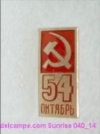 Great October Revolution: Greate October Revolution Anniversary / Old Soviet _040_14_ R5379 - Celebrities