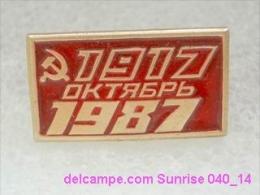 Great October Revolution: Greate October Revolution Anniversary / Old Soviet _040_14_ R5324 - Celebrities