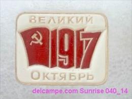 Great October Revolution: Greate October Revolution Anniversary / Old Soviet _040_14_ R5293 - Celebrities