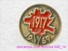 Great October Revolution: Greate October Revolution Anniversary / Old Soviet _040_14_ R5359 - Celebrities