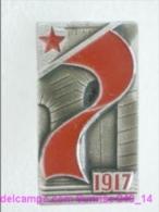 Great October Revolution: Greate October Revolution Anniversary / Old Soviet _040_14_ R5340 - Celebrities