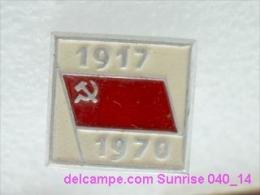 Great October Revolution: Greate October Revolution Anniversary / Old Soviet _040_14_ R5330 - Celebrities