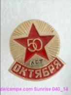 Great October Revolution: Greate October Revolution Anniversary / Old Soviet _040_14_ R5328 - Celebrities