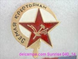 Great October Revolution: Greate October Revolution Anniversary / Old Soviet _040_14_ R5304 - Celebrities