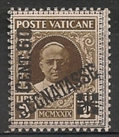 Vatican  (Italie).  Taxe N° 5. Neuf * MH - Vatican