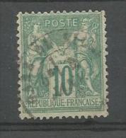France - 1876 / 8 - Paix Et Commerce Type Sage  - Type I - Tp N° 65 - Oblitéré - 1876-1878 Sage (Type I)
