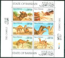 1989 Bahrein Dromedari Dromedaries Cammelli Camels Chameaux   Set 2 Block MH* Lux293 - Bahrein (1965-...)