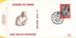 België - FDC 1011 - 11 April 1992 - Dag Van De Postzegel - OBP 2451 - FDC