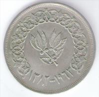 YEMEN - YEMEN ARAB REPUBLIC - 1 RIYAL ( 1382 / 1963 ) Silver Coins / Argento / Plata - Yemen